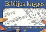 Spalvinimo knygelė vaikams (4)