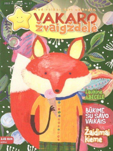 Vakaro žvaigždelė. Žurnalas vaikams 2015 vasara Nr. 27 + CD