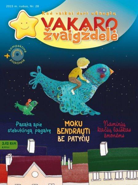 Vakaro žvaigždelė. Žurnalas vaikams 2015 ruduo Nr. 28
