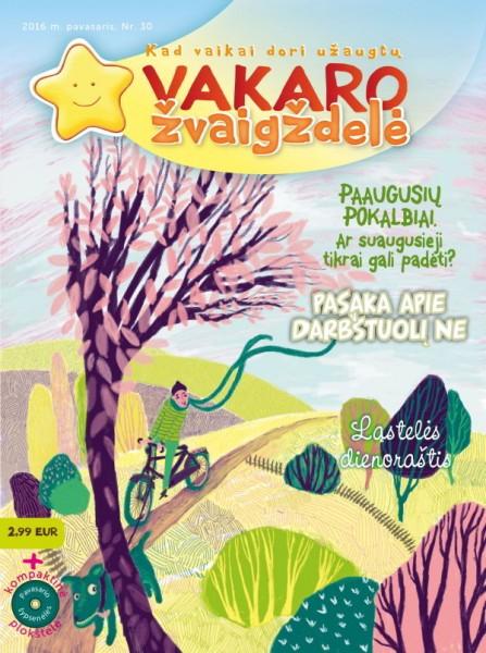 Vakaro žvaigždelė. Žurnalas vaikams 2016 pavasaris, Nr. 30 + CD