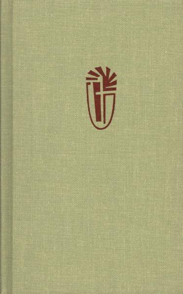 Šventojo rašto kraštuose. II dalis. Antanas Rubšys
