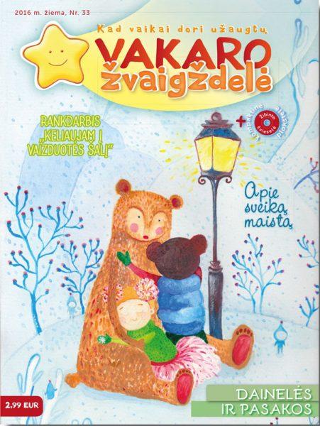 Vakaro žvaigždelė. Žurnalas vaikams 2016 žiema, Nr. 33 + CD