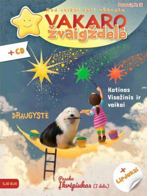 Vakaro žvaigždelė. Žurnalas vaikams 2018 pavasaris, Nr. 38 + CD