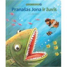 Pranašas Jona ir žuvis (serija mažiems ir dideliems)