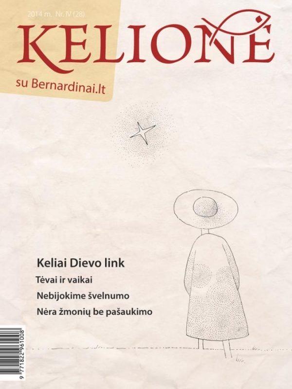"""Žurnalas """"Kelionė su Bernardinai.lt"""" 2014 m. Nr IV"""