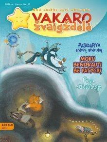 Vakaro žvaigždelė. Žurnalas vaikams 2016 žiema Nr. 29 + CD