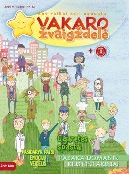 Vakaro žvaigždelė. Žurnalas vaikams 2016 ruduo, Nr. 32 + CD