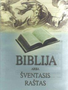 Biblija arba Šventasis Raštas (CD)