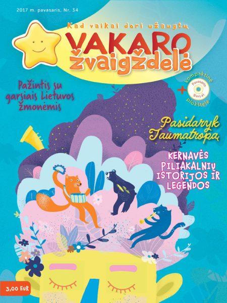 Vakaro žvaigždelė. Žurnalas vaikams 2017 pavasaris, Nr. 34 + CD