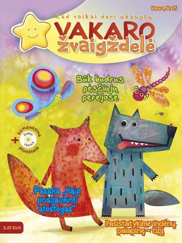 Vakaro žvaigždelė. Žurnalas vaikams 2017 vasara, Nr. 35 + CD