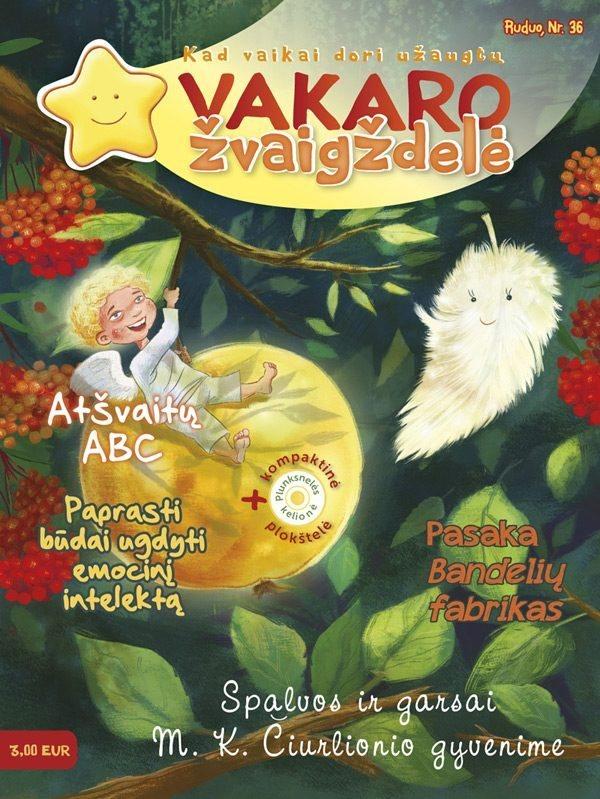 Vakaro žvaigždelė. Žurnalas vaikams 2017 ruduo, Nr. 36 + CD