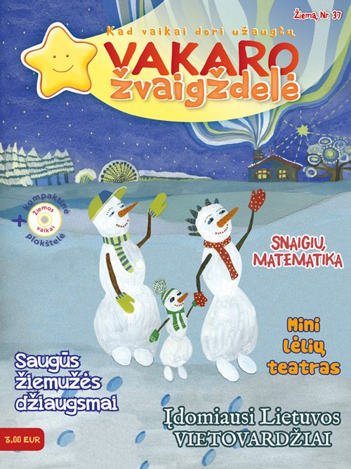 Vakaro žvaigždelė. Žurnalas vaikams 2017 žiema, Nr. 37 + CD