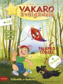 Vakaro žvaigždelė. Žurnalas vaikams 2018 vasara, Nr. 39 + CD