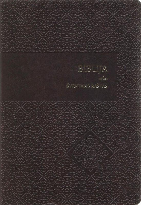 Biblija 16 x 23 cm, ekumeninė, lanksčiais viršeliais 2018 m.