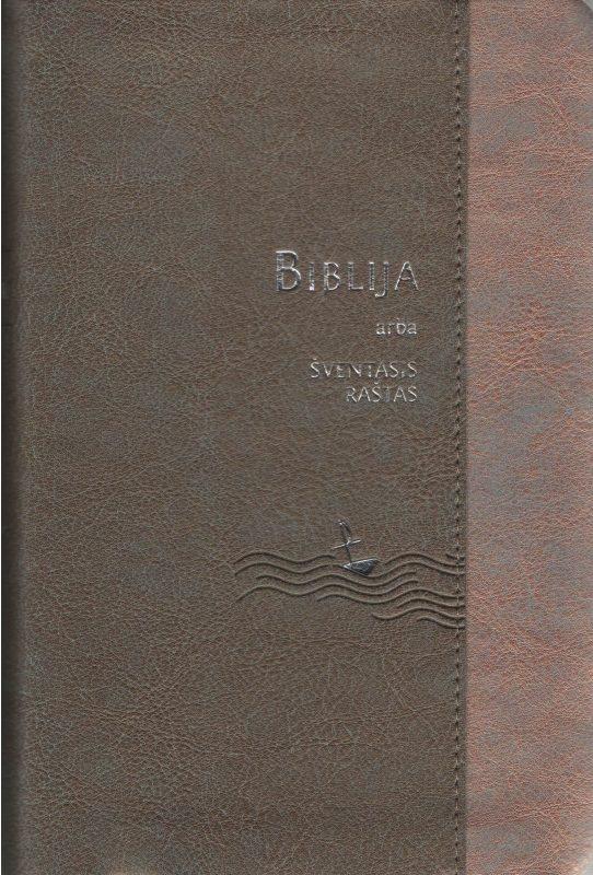 Biblija 14,5 x 22 cm, ekumeninė, lanksčiais viršeliais 2018 m.