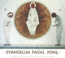 Evangelija pagal Joną
