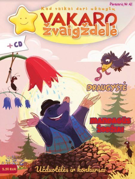 Vakaro žvaigždelė. Žurnalas vaikams 2019 pavasaris, Nr. 42 + CD
