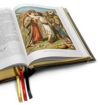 ŠEIMOS BIBLIJA