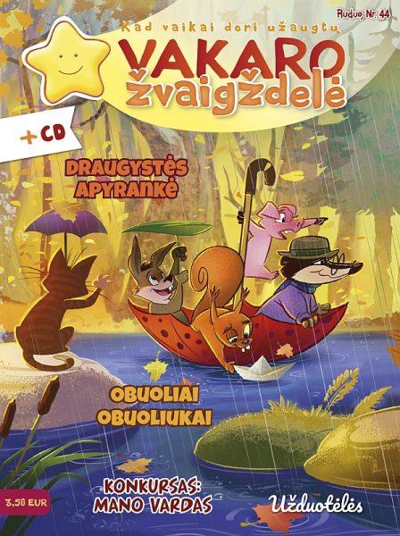 Vakaro žvaigždelė. Žurnalas vaikams 2019 ruduo, Nr. 44 + CD