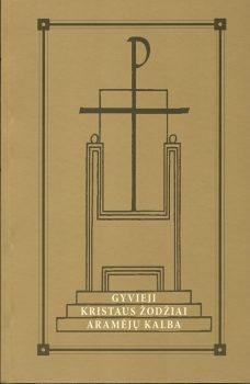 Gyvieji Kristaus Žodžiai aramėjų kalba. Juozas Elijas