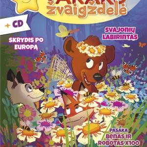 Vakaro žvaigždelė. Žurnalas vaikams 2020 vasara, Nr. 47 + CD