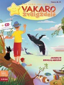 Vakaro žvaigždelė. Žurnalas vaikams 2021 vasara Nr. 51 + CD