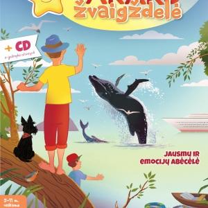 Vakaro žvaigždelė. Žurnalas vaikams 2021 vasara Nr. 51 + CD (Kopija)