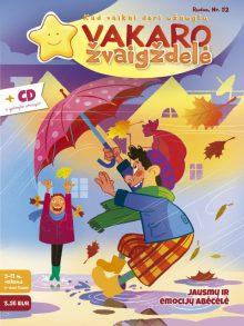 Vakaro žvaigždelė. Žurnalas vaikams 2021 ruduo Nr. 52 + CD